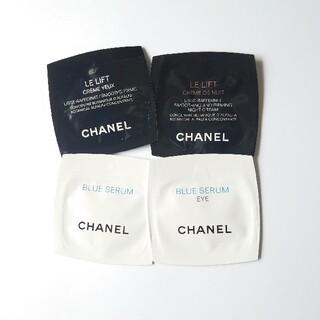シャネル(CHANEL)の■シャネル ルリフト ブルーセラム 美容液 4点(サンプル/トライアルキット)