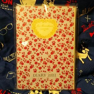 カルディ(KALDI)のカルディ福袋とその他  最終値下げ‼️1月31まで❗️(トートバッグ)