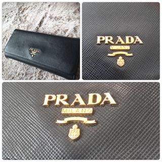 PRADA - 正規品 PRADA 長財布&カード・定期入れセット