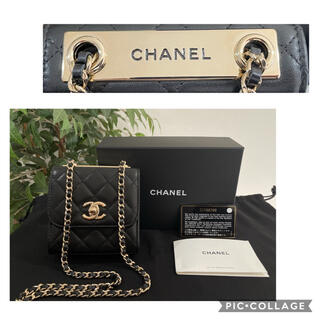 CHANEL - 極美品 シャネル trendy cc ミニマトラッセ チェーンショルダーバッグ