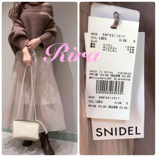 snidel - 完売色🌷新作新品🍀 スナイデルシアータックボリュームスカート