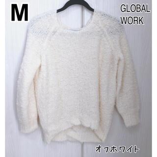 グローバルワーク(GLOBAL WORK)のニット GLOBAL WORK オフホワイト M 中古 美品(ニット/セーター)