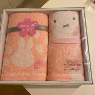 ニシカワ(西川)の新品 miffy タオル セット3枚(タオル/バス用品)