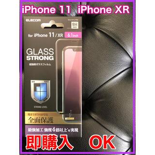 エレコム(ELECOM)のエレコム iPhone 11 / XR 用フルカバーガラスフィルム/3次強化(保護フィルム)