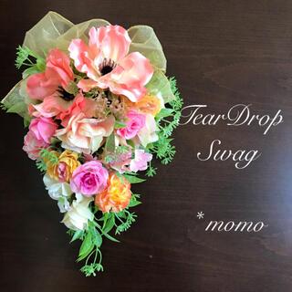 手組みで作った、サーモンピンクのアネモネと小花のしずく型壁飾り スワッグ(その他)