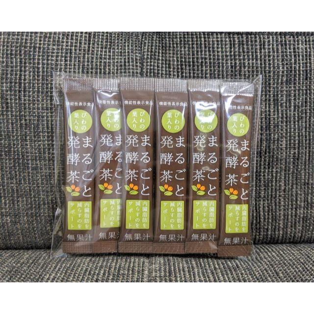シャルレ(シャルレ)のシャルレ◆びわの葉入り まるごと発酵茶 5箱◆新品  食品/飲料/酒の健康食品(健康茶)の商品写真