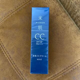 コーセー(KOSE)の米肌 澄肌CCクリーム《新品》(CCクリーム)