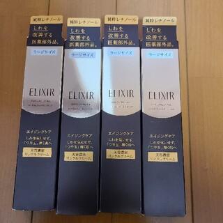 エリクシール(ELIXIR)のエリクシール リンクルクリーム L×5本(フェイスクリーム)