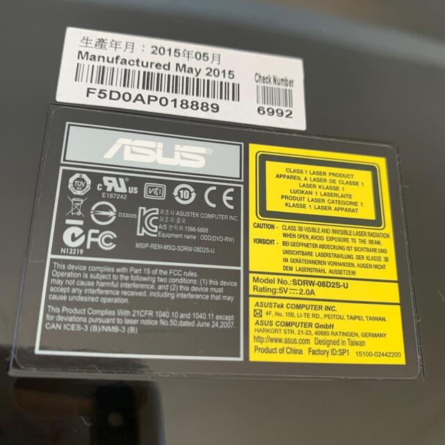 ASUS(エイスース)のASUS DVD PC 外付け パソコンコード付 黒 映画 スマホ/家電/カメラのPC/タブレット(PC周辺機器)の商品写真