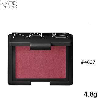 NARS - NARS ナーズ ブラッシュ SEDUCTION 4037