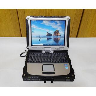 パナソニック(Panasonic)の美品!SSD&メモリ12G タフブック CF-19 第3世代Core i5(ノートPC)