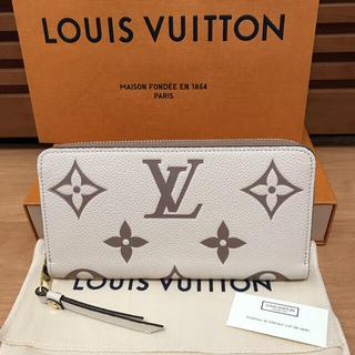 LOUIS VUITTON - ルイ ヴィトン M80116  ジッピー・ウォレット 2021 新作