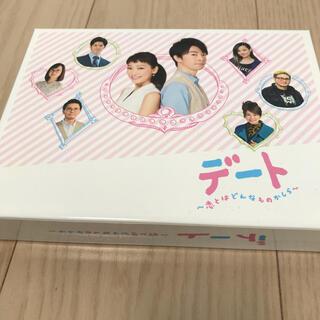 デート 恋とはどんなものかしら DVD BOX(TVドラマ)