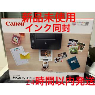 Canon - キャノン プリンター canon  TS3330 BK ブラック 複合機 黒