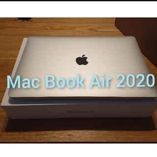 Mac (Apple) - MacBook Air 2020 シルバー