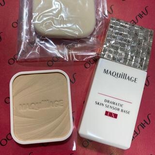 MAQuillAGE - マキアージュ ファンデ&下地セット オークル20