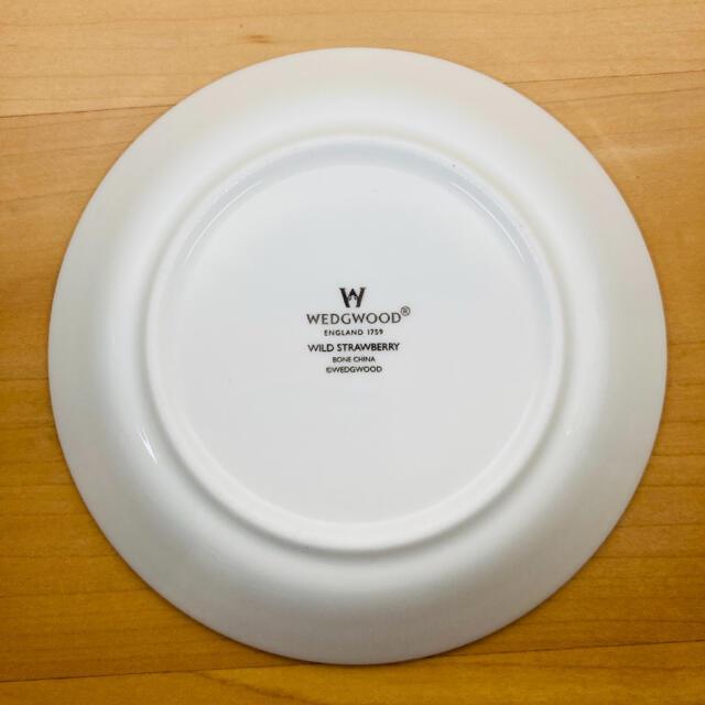 WEDGWOOD(ウェッジウッド)のWEDGWOOD カップ & ソーサー ペア WILD STRAWBERRY インテリア/住まい/日用品のキッチン/食器(グラス/カップ)の商品写真