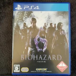 PlayStation4 - バイオハザード6 PS4  マルチプレイ 2人プレイ