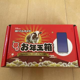 アイフォーン(iPhone)のiPhone Xs Max Silver 256 GB SIMフリー ヨドバシ(スマートフォン本体)