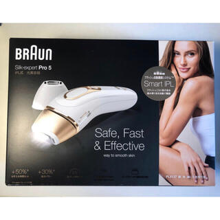 BRAUN - ★新品未開封 日本版 BRAUN シルクエキスパートPro5 PL-5137