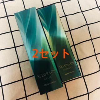ナリスケショウヒン(ナリス化粧品)のナリスセルグレース フォーミュラ&ジュレ セット×2(美容液)