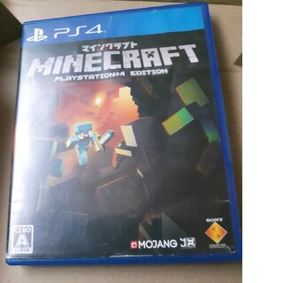 PlayStation4 - マインクラフト