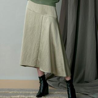 STUDIOUS - 【美品】Maison Special  アシメフレアサテンスカート