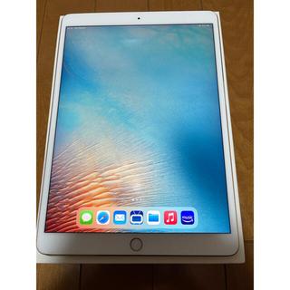 iPad - iPad Pro10.5 Gold 64GB Wi-Fi + Cellular