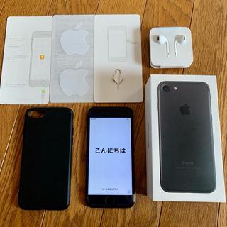 Apple - iPhone7 本体 ブラック 黒 32GB SIMフリー シムフリー