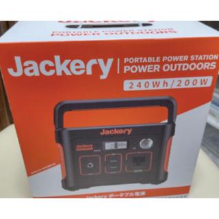 新品未使用 jackery ポータブル電源 240 67200mAh/240Wh(その他)