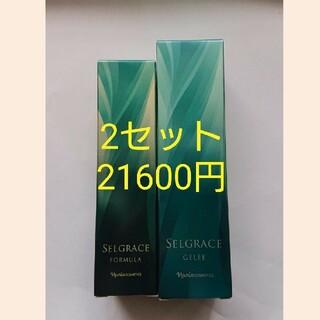 ナリスケショウヒン(ナリス化粧品)のセルグレース フォーミュラ & ジュレ(美容液)