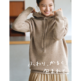 UNIQLO - 新品 スフレヤーンロングプルパーカ♡