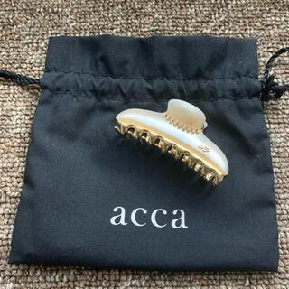 アッカ(acca)の店舗限定aマーク 保存袋付き acca ニューコラーナ ホワイト 中 (バレッタ/ヘアクリップ)