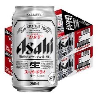 アサヒ(アサヒ)のアサヒスーパードライ350ミリ×2ケース(ビール)
