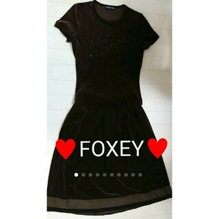 FOXEY - ♥️FOXEY NY フォクシー セットアップ ブラウン