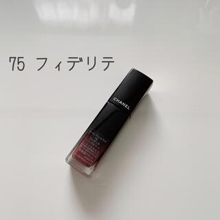 CHANEL - ルージュアリュールラック75フィデリテ