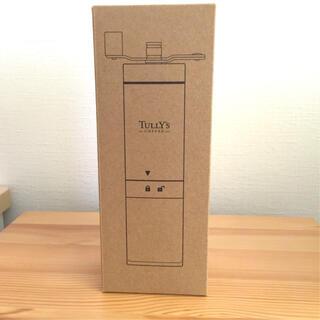 タリーズコーヒー(TULLY'S COFFEE)のタリーズのコーヒーミル(調理道具/製菓道具)