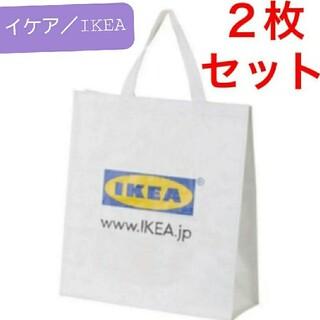 イケア(IKEA)の新品 IKEA  クラムビー ショッピングバッグ 2枚セット エコバッグ 収納袋(エコバッグ)