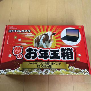 ファーウェイ(HUAWEI)のshiyu123様専用ノートパソコン 15インチ R5 Office無 ヨドバシ(ノートPC)