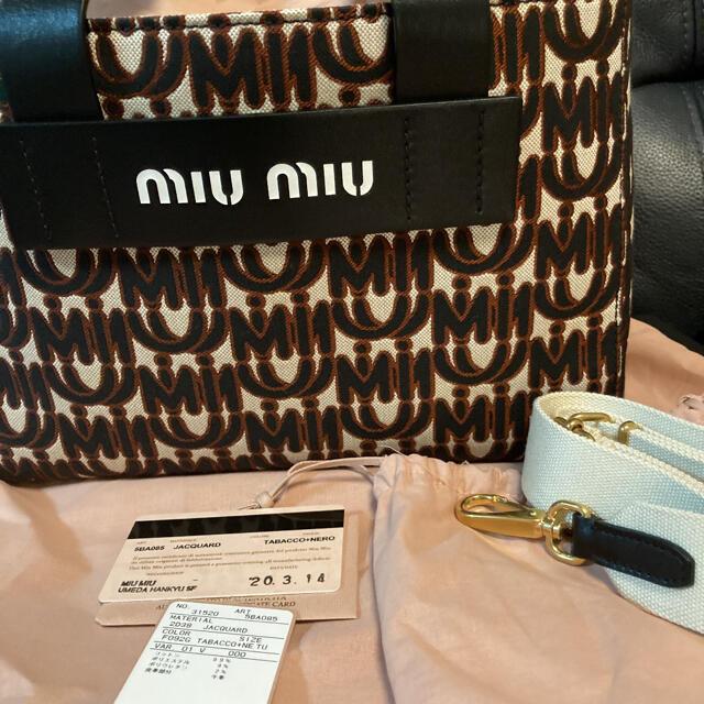miumiu(ミュウミュウ)のミュウミュウトートバッグ レディースのバッグ(トートバッグ)の商品写真