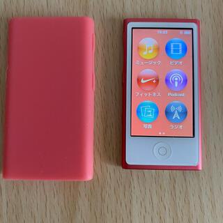 Apple - 20日限定価格⭐️iPod nano ピンク 保護ケース付き