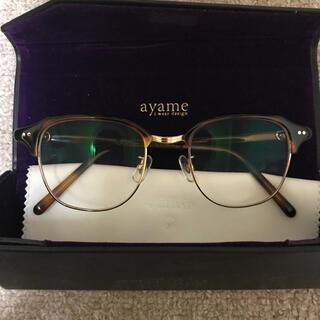 アヤメ(Ayame)のayame concave メガネ サングラス 眼鏡 アヤメサーモントブロウ(サングラス/メガネ)