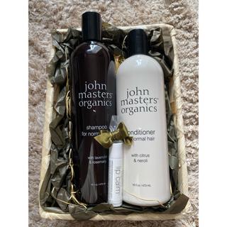 ジョンマスターオーガニック(John Masters Organics)のジョンマスターオーガニック ヘアケアセット(ヘアケア)