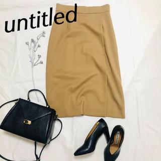 UNTITLED - 美品 UNTITLED  ウール混ツイルナロースカート  キャメル size2