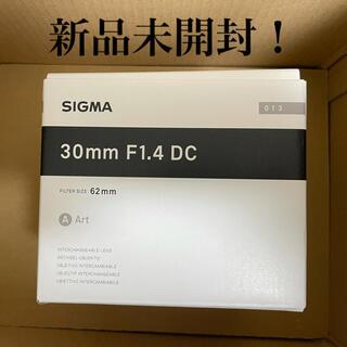 シグマ(SIGMA)の新品未開封! SIGMA 30mm F1.4 DC CANON Artライン(レンズ(単焦点))