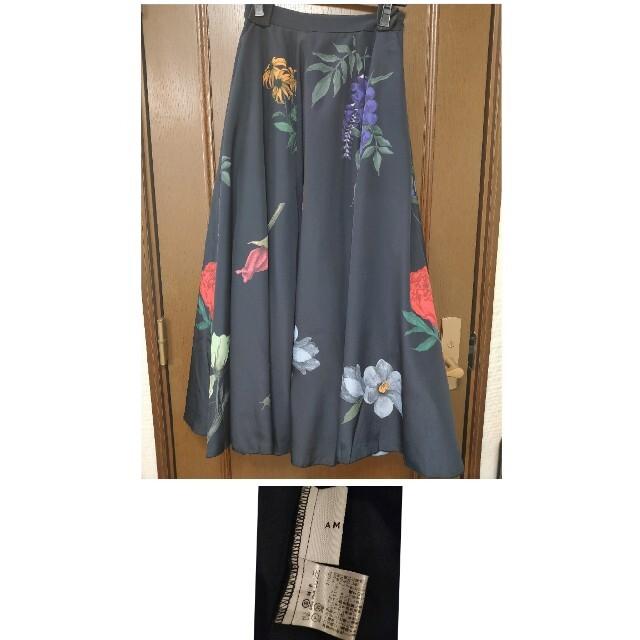 Ameri VINTAGE(アメリヴィンテージ)のアメリヴィンテージ アマンダサーキュラースカート レディースのスカート(ロングスカート)の商品写真