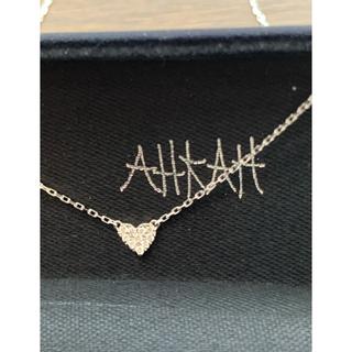 アーカー(AHKAH)のアーカー ハートパヴェ ホワイトゴールド(ネックレス)
