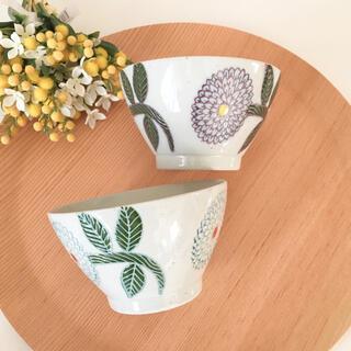 ハサミ(HASAMI)の波佐見焼 お茶碗セット  ☻ 白山陶器 クラスカ 九谷青 マリメッコ お好きな方(食器)