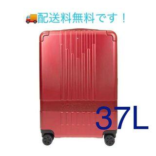 モンブラン(MONTBLANC)のモンブラン 新生活応援セール!125502 スーツケース レッド(旅行用品)