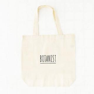 ボタニスト(BOTANIST)のBOTANIST トートバッグ(トートバッグ)